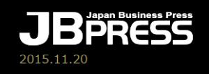 JBpress 日本ビジネスプレス