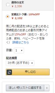 Amazon.co.jp: ジレット プログライド フレックスボール マニュアル 替刃8個入 ドラッグストア2