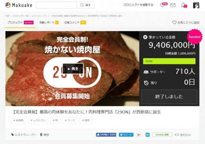 29ON_cloud